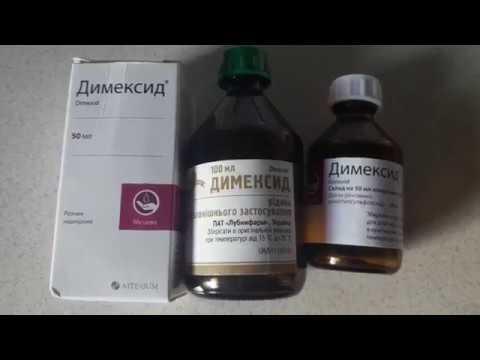 soluție de dimexid de tratare cu artroză depresie a bolilor articulare