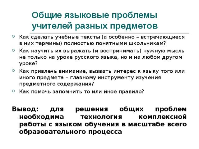 Monitorul fiscal championsforlife.ro