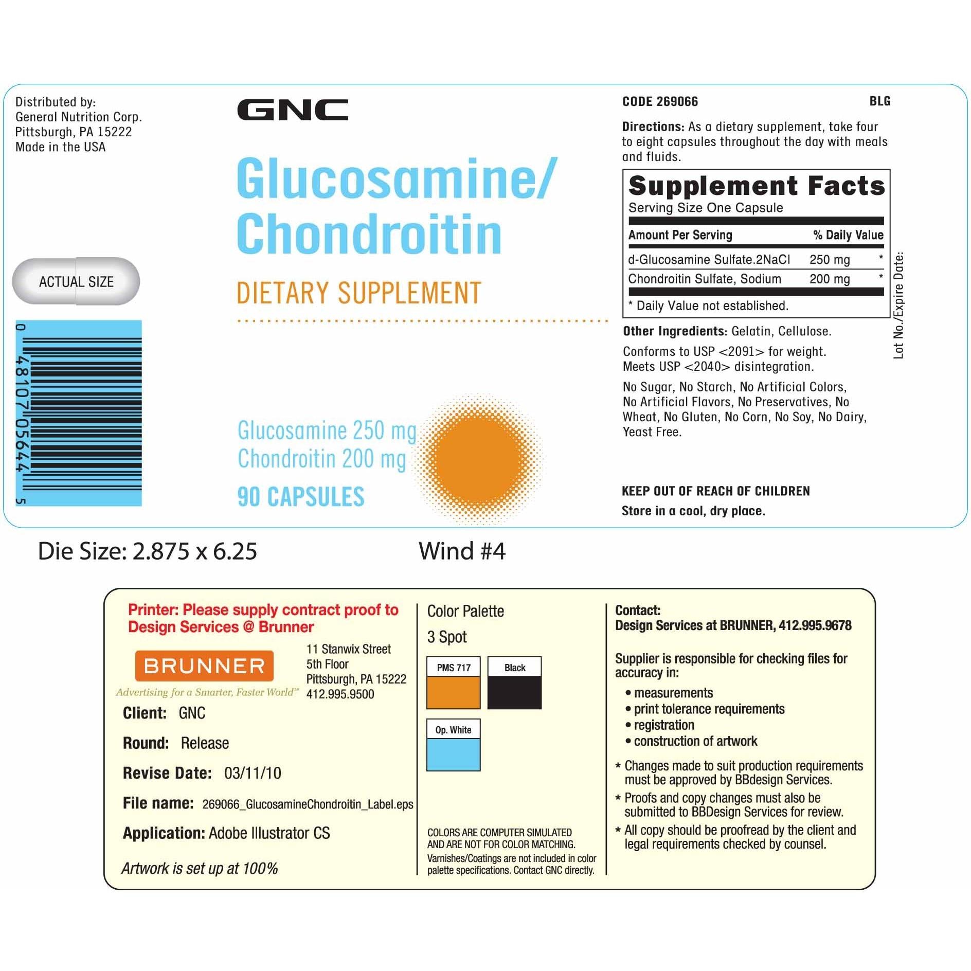 Glucosamine Chondroitin Hy 60 Capsule