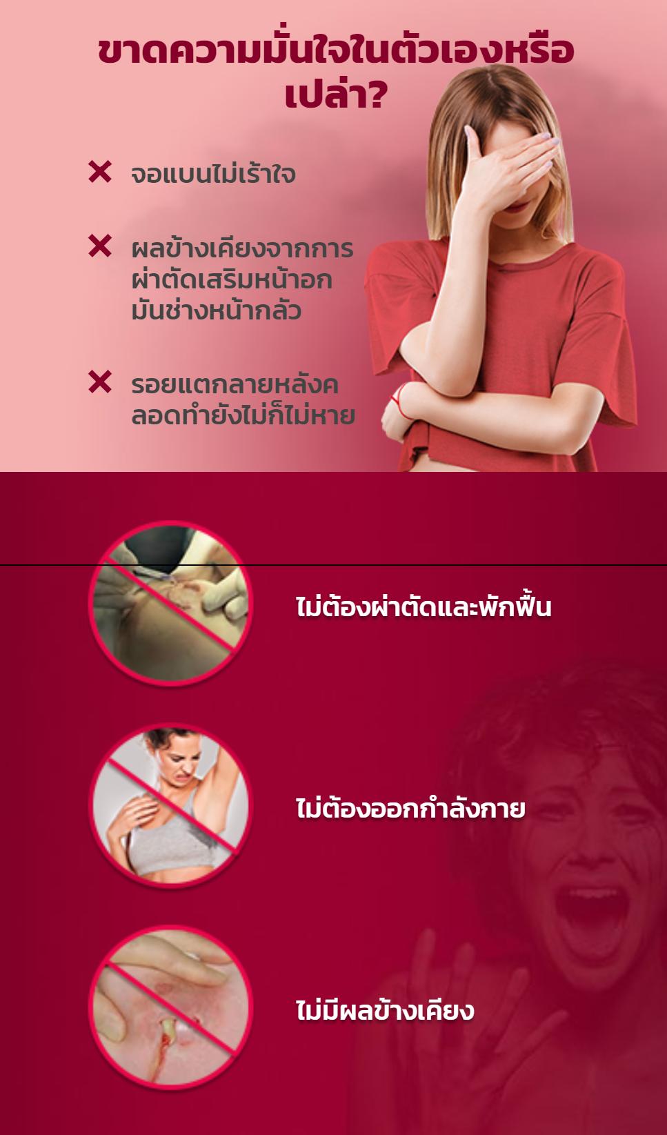 Afectiunile articulatiilor: Artrite si artroze   championsforlife.ro