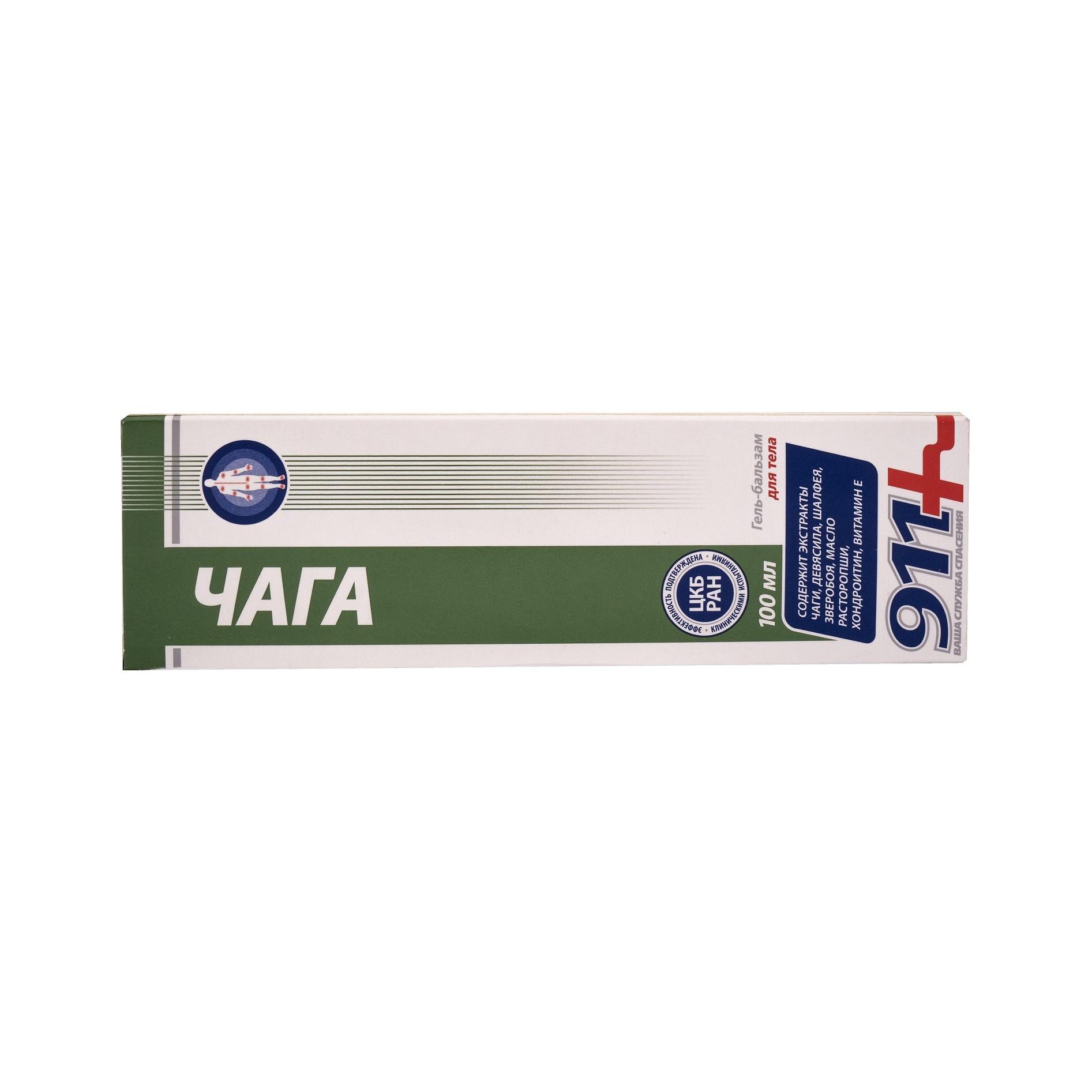 gel balsam pentru articulații condroitină glucozamină 911)