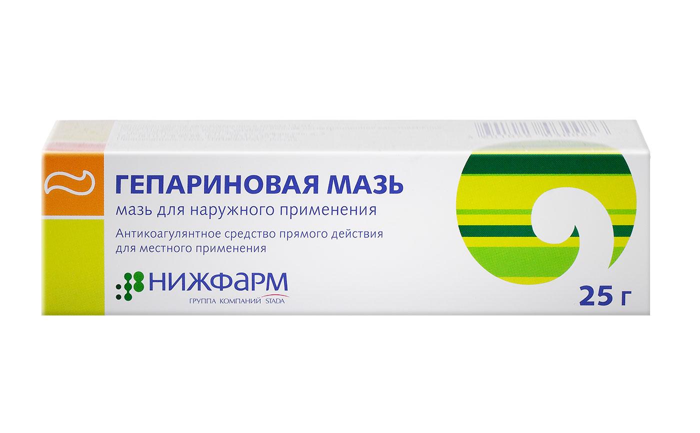 Medicamente pentru tratarea durerilor articulare   championsforlife.ro